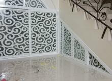 staircase alluminium cover