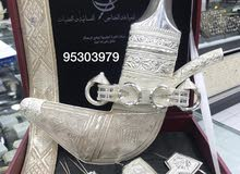 خنجر عماني خنجر سعيدي