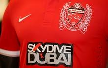 مطلوب قميص نادي اهلي دبي الشعار القديم