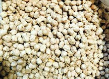 Mexican Chickpeas for Sale