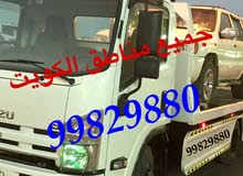 Truck in Farwaniya is available for sale