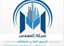 عمارة للبيع فى الحى الثانى بجوار شركة الغاز ببرج العرب الجديدة