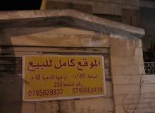 مقابل البوابة الشماليه لجامعه اليرموك بجانب سكن الطالبات ذات النطاقين