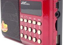 الراديو المحمول
