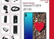 هواوي Y7 2019 عرض عيد الأم بأفضل سعر معا بكج هدية كفالة الوكيل الرسمي