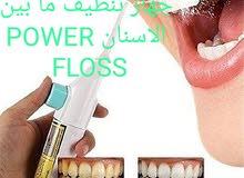 جهاز تنظيف ما بين الاسنان بالماء من باور فلوس