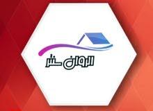 صفحتنا ع الفيس بوك الروان سنتر..