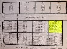 للبيع قطعة أرض رقم (5) في المنطرحة النشيع مقسم البربار