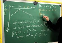 مدرس رياضيات 51700159