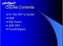 دورات فى ASP.NET - ASP.NET MVC من محترف
