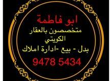 مطلوب بيوت بالنهضه /للبيع/