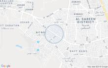 محل للبيع في صنعاء