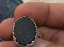 حجر صيني اصلي وقديم منقوش باليد ايات قرءانية نفس النقوش التي كان ينقشها الامام علي على خاتمه