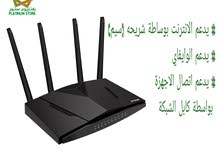 4G LTE Router DWR‑921 راوتر يدعم الانترنت عبر الشريحه