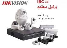 شركة ibc وكيل معتمد لكاميرات المراقبة ماركة Hikvision خصم 30%