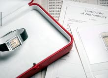 شراء جميع ماركات الساعات السويسري الأصلي حريمي او رجالي مستعمل او جديد