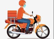 مطلوب سائقين دراجات