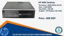 جهاز (HP6500) بسعر مميز و بـامكانيات ممتازه