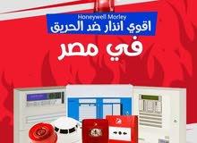 شركة IBC الوكيل الحصري في مصر