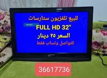 للبيـــــــع تلفزيون ستار سات