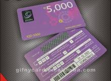 بطاقات اقساط