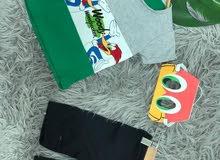 ملابس اطفال بأجود الخامات وارخص الاسعار وعروض العيد
