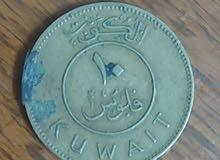 10 فلس كويتي منذ عام 1981م