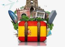 موعيد على السفاره أسبانيا  سياحيه