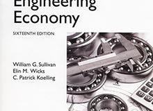 كتب جامعية تخصص الهندسة للبيع
