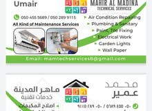 AC ,plumbing, Electrical services