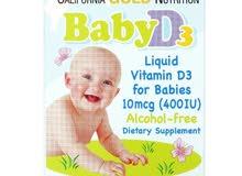 فيتامين دال للأطفال والرضع.. تركيز عالي. صناعه امريكيه