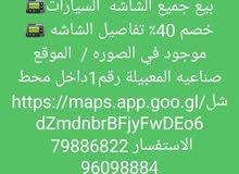 shop closed  المحل مغلق