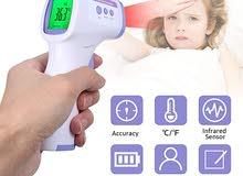جهاز قياس درجة الحرارة المعتمد في المملكة