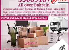 services-all over bahrain professional mover and Packers company