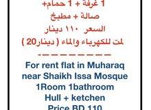 للايجار شقة في المحرق 1 غرفة