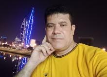 سائق مصري مقيم بالبحرين يبحث عن عمل وتحويل محلي