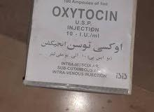 موجود معانا اوكسيتوسين امبول باكستانيI.V