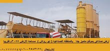 أرض صناعى للبيع بأبو رواش بالقرب من شركة النصر للكيماويات الوسيطة