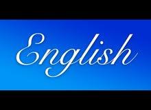 مدرس اول لغة انجليزية للثانوي والمتوسط والجامعات والنفط