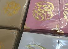 توزيعات وهدايا مصاحف