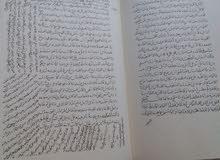 مخطوطات طبق الأصل (( اعادة طباعة وتغليف))