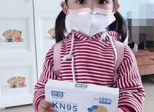 كمامات KN95 للأطفال