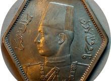 قرشان فضة الملك فاروق سنه 1944
