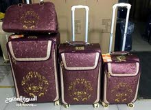 حقائب وشنط شيلات وسفر راقية