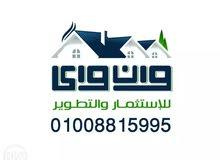 محل علي محور الكفراوي باكتوبر
