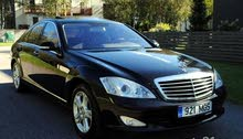 Mercedes Benz S 400 car is available for sale, the car is in Used condition