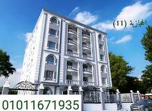 شقة135م جاهزة استلام فوري نصف تشطيب بعمارة جديدة بالحي الثاني بحرى بجوار كمبوندالباتيو