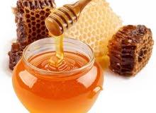 العسل الحر