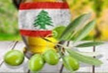 افخر المنتوجات اللبنانية