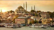 خدمات استيراد من تركيا
